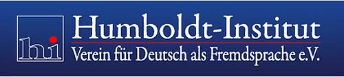 Курсы немецкого языка в Германии, Humboldt-Institut, Гумбольдт-Институт