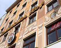 DID deutsch-institut Munich, курсы немецкого языка в Германии, Мюнхен
