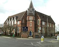 Newburry Hall School, OISE, Summer Camp, Ньюбери Холл, лагерь | летняя школа в Англии | Великобритании