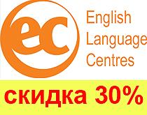 Языковая школа | летний лагерь 2016 English Language Centres