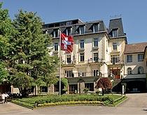 College Champittet | Шампитет, Лагерь в Швейцарии на базе частной школы