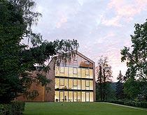 St. Gilgen International School, детский, языковой лагерь в Австрии, на базе частной школы пансиона