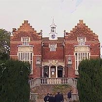 Harrow School, Summer Camp, Школа Хэрроу, лагерь | летняя школа в Англии | Великобритании на базе частной школы
