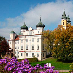 Goethe Institut Rot an der Rot | Рот ан дер Рот - курсы немецкого языка в Германии