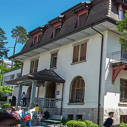 Ecole Nouvelle de la Suisse Romande, Летний лагерь в Швейцарии | summer school
